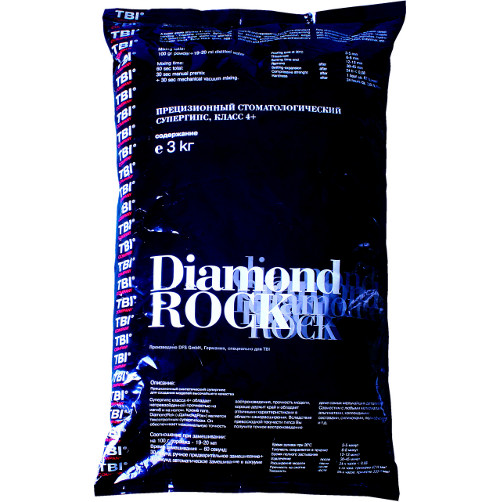 099_diamondrock